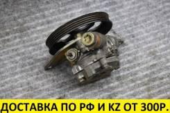 Гидроусилитель руля Toyota/Daihatsu K3; (OEM 44310-97401)