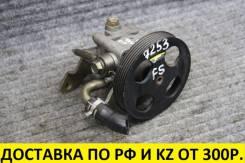 Гидроусилитель руля Mazda FP/FS контрактный