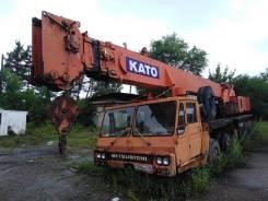 Kato S-380C, 1984