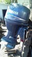223М Лодочный мотор Yamaha 50 (электрогидравлический привод)