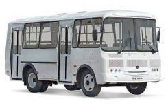 ПАЗ 4234-04, 2020
