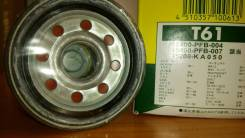 Фильтр масляный Micro T61 Mitsubishi/Nissan/Opel