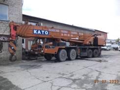 Kato NK, 1993
