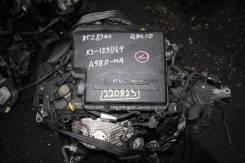 Двигатель Toyota K3-VE
