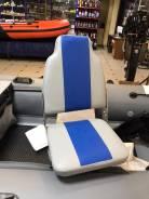 Сиденье мягкое с высокой спинкой АМС (Серо-Синие).