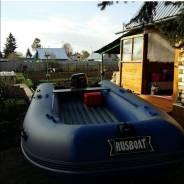 Rusboat афалина 390