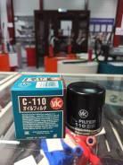 Фильтр масляный VIC C110
