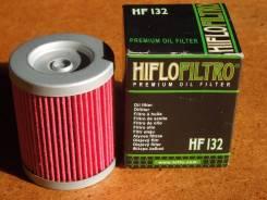 Продам фильтр масляный
