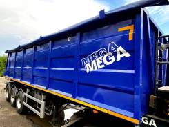 MEGA, 2014