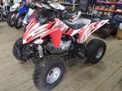 Motoland ATV 125S, 2020