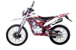 Wels MX 250 RX, 2020