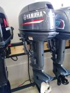 Лодочный мотор Yamaha 30HMHS, б/у Trade-IN