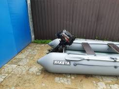 Надувная мотореая лодка