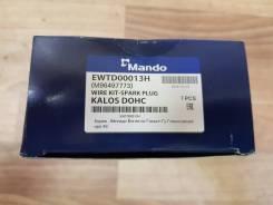 Бронепровода комплект Daewoo Kalos T200 02-07/Lanos T100 96-00