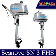Лодочный мотор 2-хтактный Seanovo 3 FHS