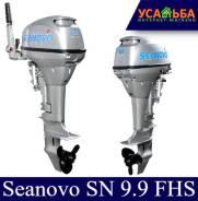 Лодочный мотор 2-хтактный Seanovo SN 9.9 FHS