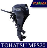 Лодочный мотор Tohatsu MFS20