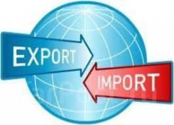 Таможенное оформление и доставка из Китая, Японии, Кореи. Быстро во Вл