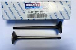 Клапан двигателя Komatsu 6D125 / S6D125 / SAA6D125 ( 9-44-169.5мм) (EX) Original