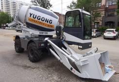 Yagong SDM1500, 2020