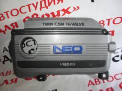 Защита двигателя пластиковая Nissan Tino