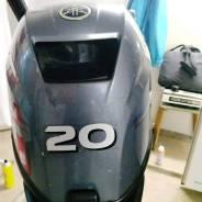 Мотор Yamaha 20 четырехтактный