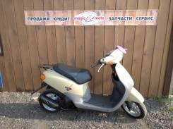 Honda Dio Fit, 2020