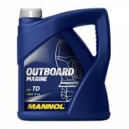 Масло 2Т Mannol 7207 Outboard Marine API TD, Nmmatc-W3, 4л.
