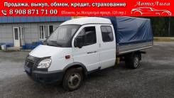 ГАЗ 330232, 2013