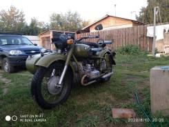 Днепр МВ-650, 1985