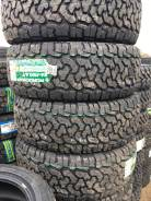 Roadcruza, 275/70R16