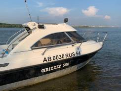 Grizzly 580 тн 2014 г,