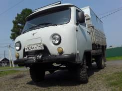 УАЗ-33039, 1999