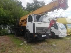 Ивановец КС-3562А, 2008