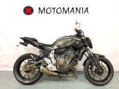Yamaha MT-07, 2014
