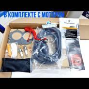 Лодочный мотор Parsun Т9.9 ВМS Запасной Винт в Подарок