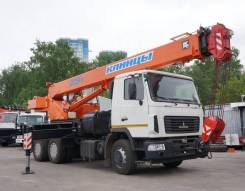 Услуги автокрана 25 тонн стрела 22 метра на базе МАЗ
