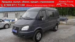 ГАЗ 27527, 2014