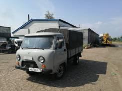УАЗ-3303, 2003