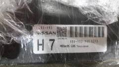 Блок управления EFI A56-Y93