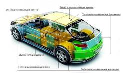 Шумоизоляция для автомобиля