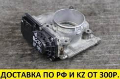 Заслонка дроссельная Mazda LF2L13640 контрактная