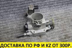 Заслонка дроссельная Mazda Premacy FP контрактная