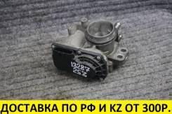 Заслонка дроссельная Toyota 22030-23010 2SZFE, 1SZFE контрактная