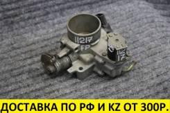 Заслонка дроссельная Mazda FSD713650 контрактная Уценка!