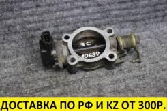 Заслонка дроссельная Toyota Estima Lucida CXR10 3CTE [26100-64010]