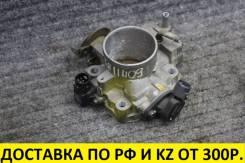 Заслонка дроссельная Honda Odyssey RA6/RA7 F23A [16400-PGM-901]