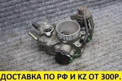 Заслонка дроссельная Nissan SR20 контрактная Уценка!