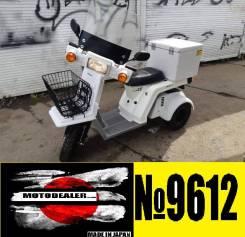 Honda Gyro X трехколёсный грузовой мопед