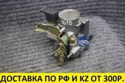 Заслонка дроссельная Nissan GA15 контрактная